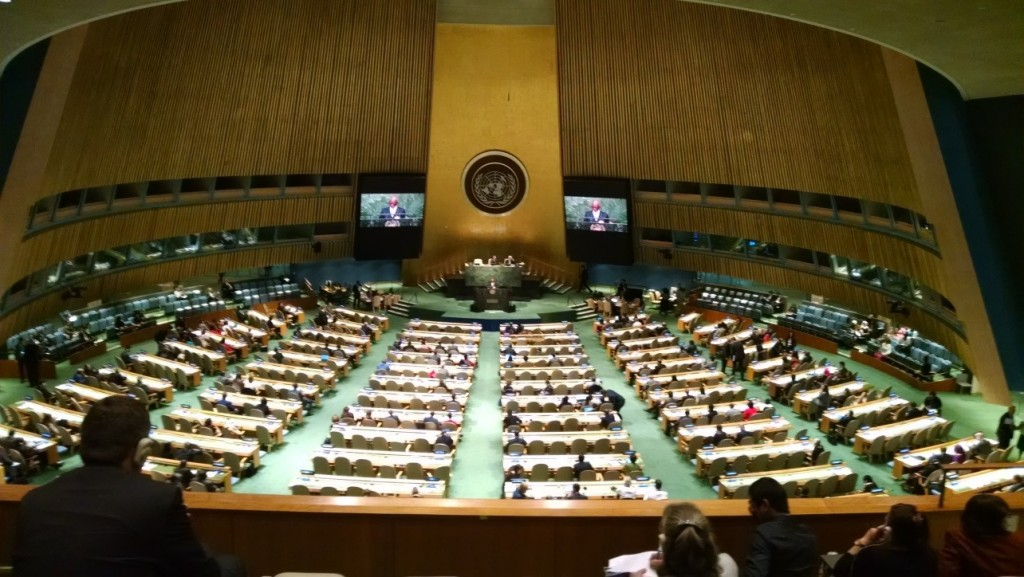 Photo from United Nations General Assembly Special Session (UNGASS) on international drug policy.